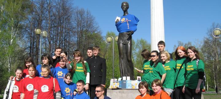 Фото Архив православного молодежного движения Томска